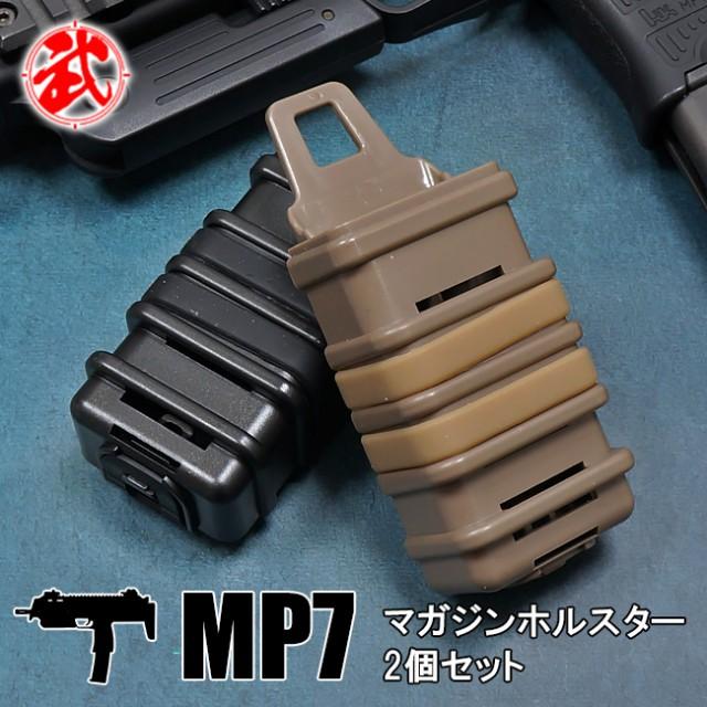 MP7 MP5マガジン対応 FMA製 ITWタイプ FAST マガ...