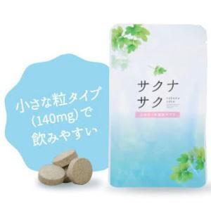 ★「サクナサク 112粒×2個」美容と健康を気にす...