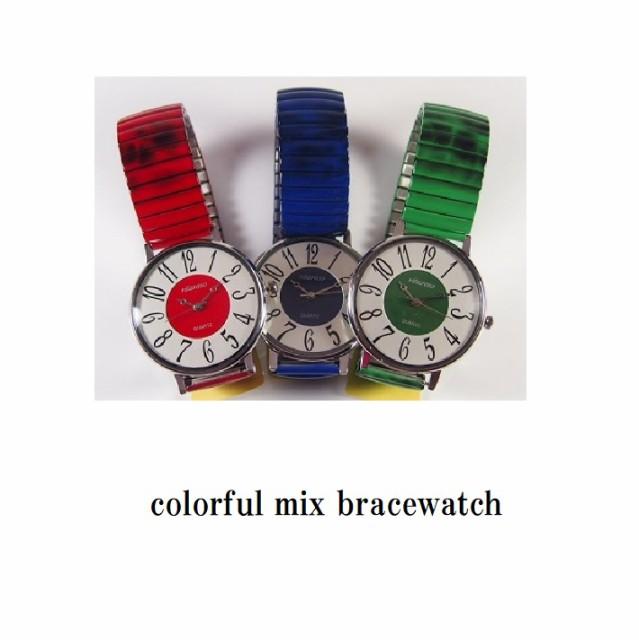 ★NEW!一目で時間がわかる腕時計!【メール便送...
