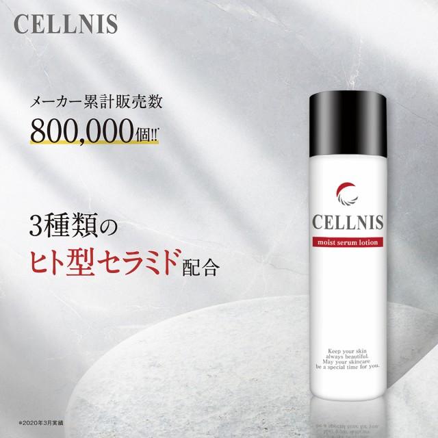 新発売 化粧水 セルニス モイストセラムローショ...