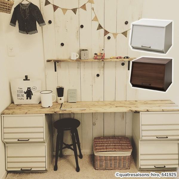おうちすっきり 収納ボックス フタ付き 木製 前開...