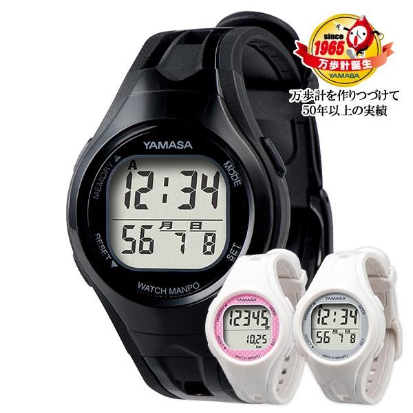 ウォッチ万歩計 腕時計タイプの万歩計  TM-400  ...