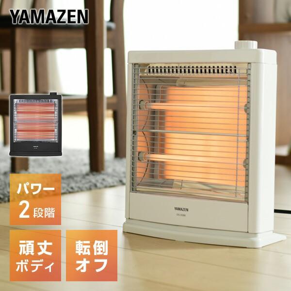 ヒーター ストーブ 電気ストーブ 800/400W切替式 ...