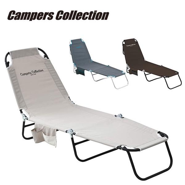 キャンピングベッド  C272-4  レジャーチェア 椅...