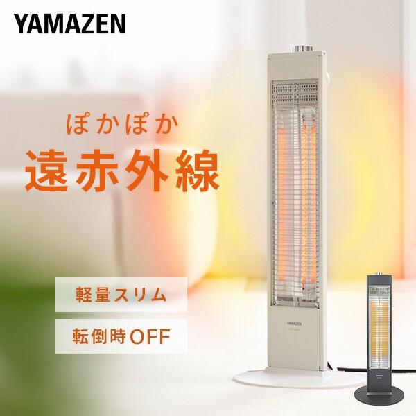 遠赤外線カーボンヒーター おしゃれ (600W)  DCT-...