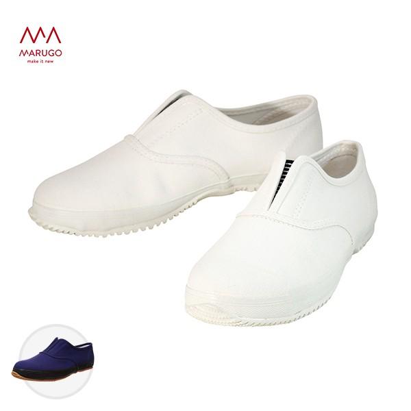 作業靴 おしゃれ 大とうりょう SG360  DTRSG360  ...