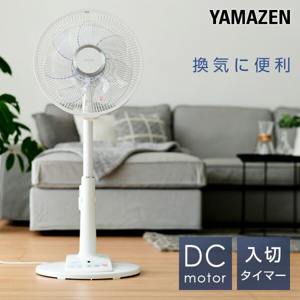 扇風機 DCモーター 30cm リビング扇風機 風量4段...