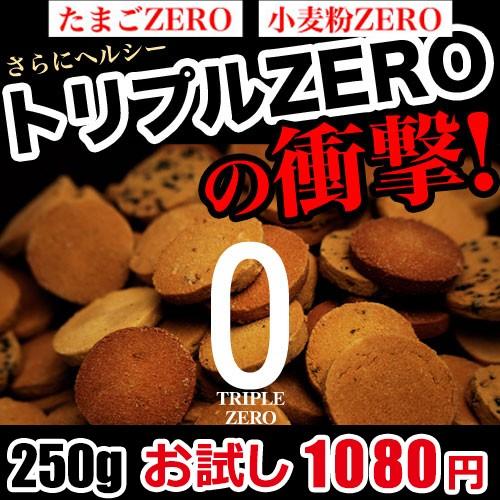【 訳あり 割れ 】 豆乳おからクッキー お試し 25...