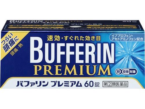 【指定第2類医薬品】 バファリンプレミアム 60...