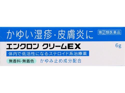 【指定第2類医薬品】 エンクロンクリームEX 6...