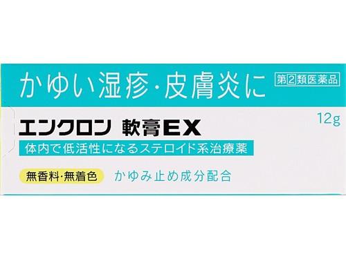 【メール便対応商品】 【指定第2類医薬品】 エ...