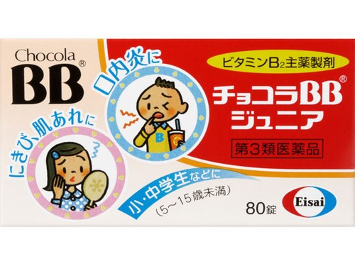 【第3類医薬品】 チョコラBBジュニア 80錠