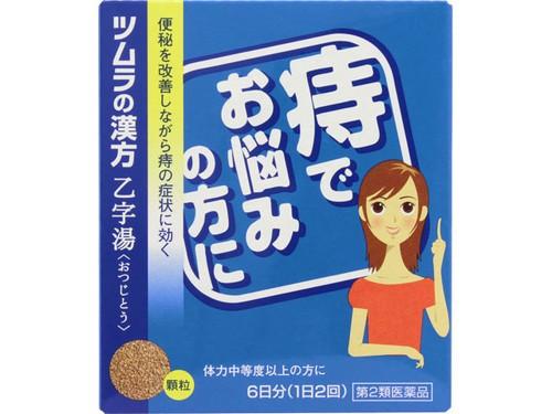 【第2類医薬品】 ツムラ漢方 乙字湯エキス顆粒...