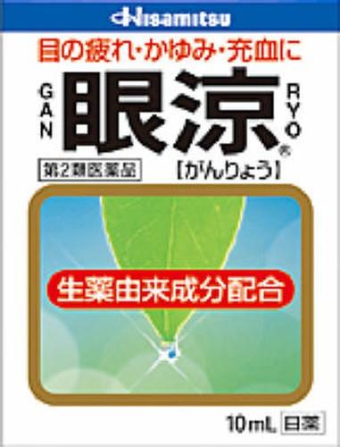 【第2類医薬品】 眼涼 10ml