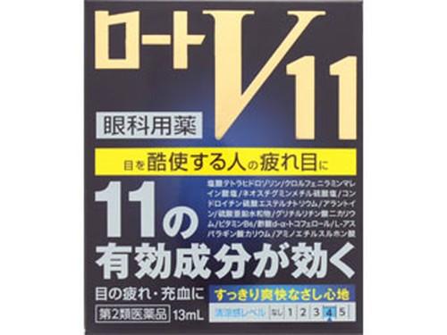 【第2類医薬品】 【メール便対応商品】 ロート...