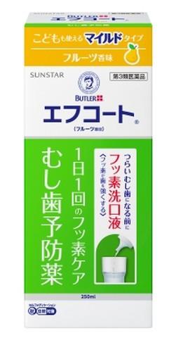【第3類医薬品】 エフコート フルーツ香味 250...