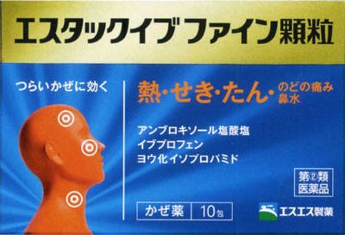 【指定第2類医薬品】 エスタックイブファイン ...