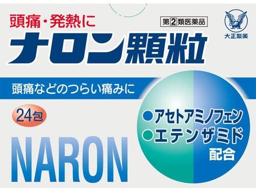【指定第2類医薬品】 ナロン顆粒 24包