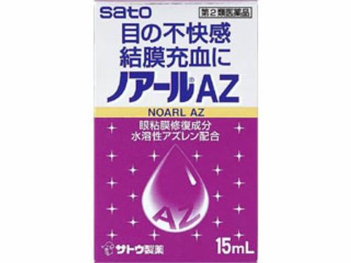 【第2類医薬品】 【メール便対応商品】 ノアー...
