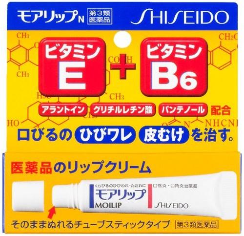 【第3類医薬品】 【メール便対応商品】 モアリ...