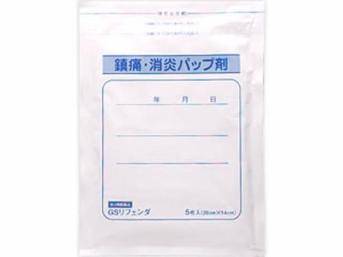 【第3類医薬品】 GSリフェンダ 大判タイプ 5...