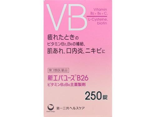 【第3類医薬品】 新エバユースB26 250錠