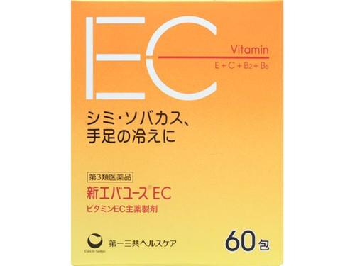【第3類医薬品】 新エバユースEC 60包