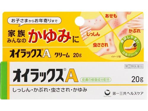 【指定第2類医薬品】 オイラックスA 20g