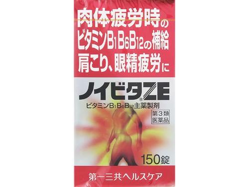 【第3類医薬品】 ノイビタZE 150錠