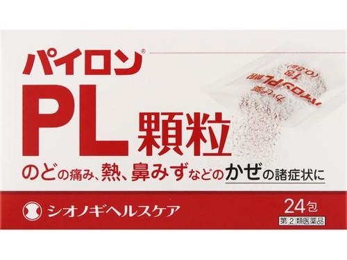 【指定第2類医薬品】 パイロンPL顆粒 24包