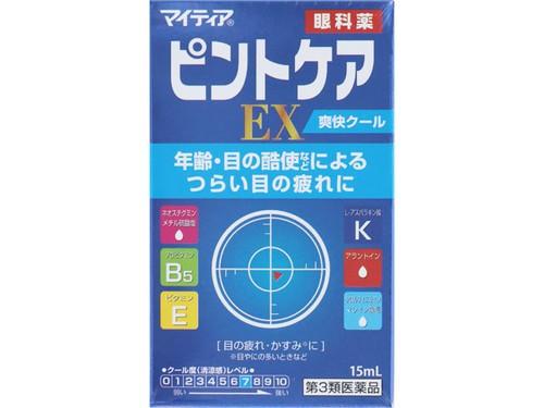 【第3類医薬品】 マイティアピントケアEX 15m...