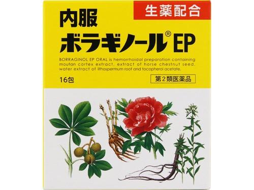 【第2類医薬品】 内服ボラギノールEP 16包