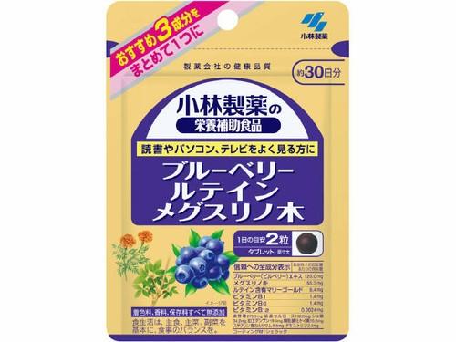 【メール便対応商品】 小林製薬の栄養補助食品 ...
