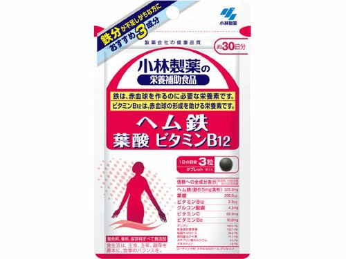【メール便対応商品】 小林 ヘム鉄・葉酸・ビタ...