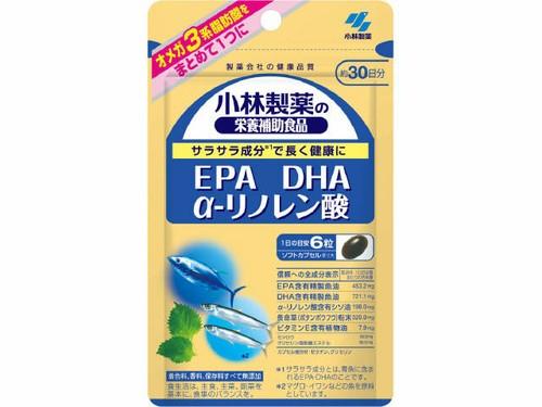【メール便対応商品】 小林 DHA EPA リ...