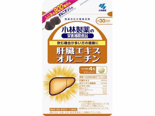 【メール便対応商品】 小林 肝臓エキスオルニチ...