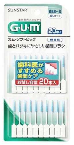 【メール便対応商品】 ガム ソフトピック サイ...