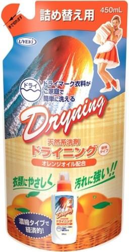 ドライニング 液体タイプ(詰め替え用) 450ml