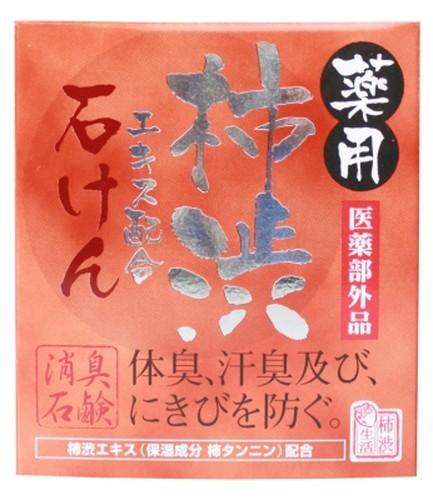 薬用柿渋エキス配合石けん 100g