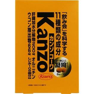 カンゾコーワ 粒 2粒×10包