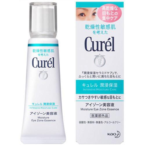 【メール便対応商品】 キュレル アイゾーン美容液 20g 【代引不可】