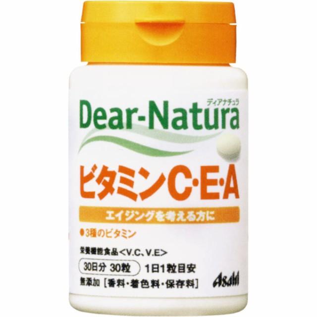 ディアナチュラ ビタミンC・E・A(30日) ...