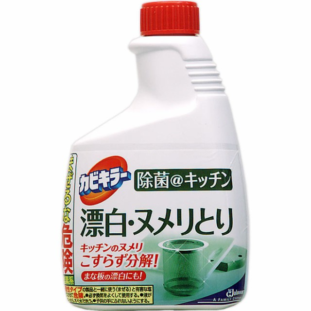 カビキラー 除菌キッチン つけかえ 400g