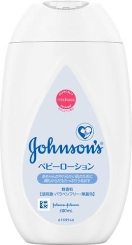 ジョンソン ベビーローション 無香料 300ml