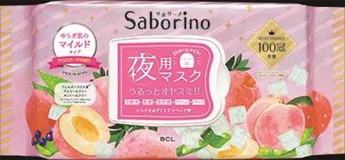 サボリーノ すぐに眠れマスク とろける果実のマ...