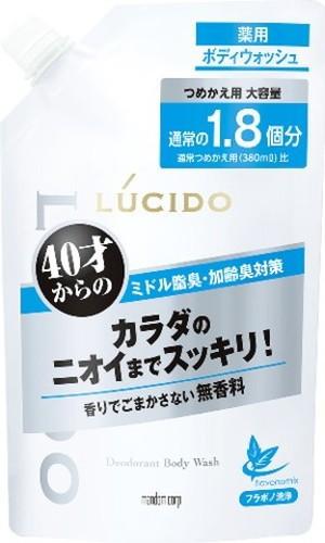 ルシード 薬用デオドラントボディウォッシュ 替...