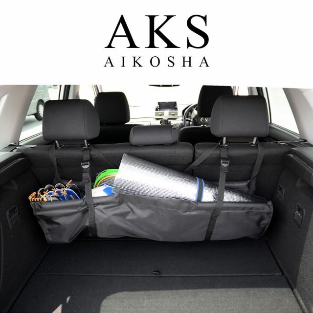 【送料無料】車用 バッグ 収納 ラゲッジルームバ...