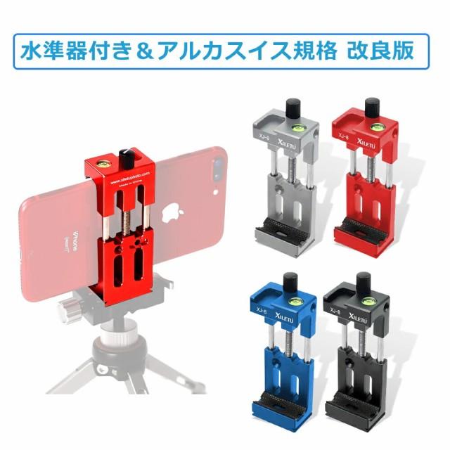 【送料無料】スマホクランプ 携帯用三脚マウント ...