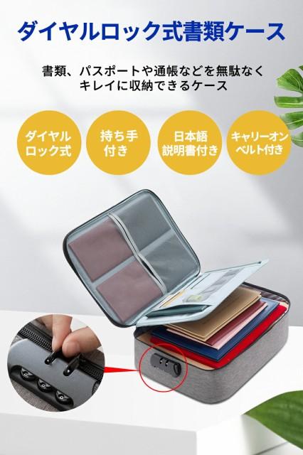 書類収納バッグ 証明書 書類保管 整理 金庫 ケー...