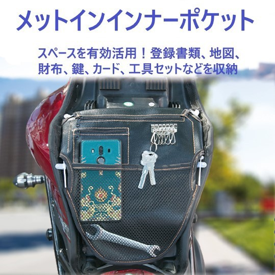 CARRY ALL BEFORE ONE シートインナーポケット バ...